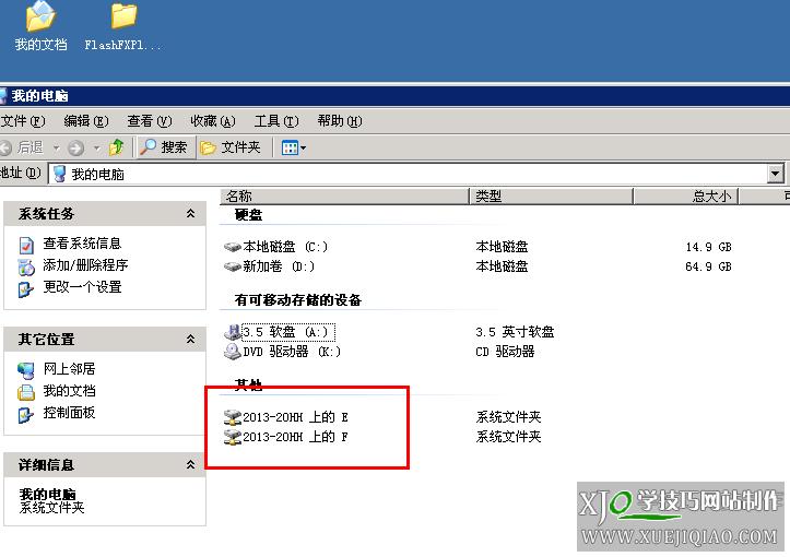 怎么设置不用ftp就能把本地文件上传到vps