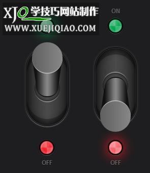 纯CSS3滑杆开关切换按钮特效