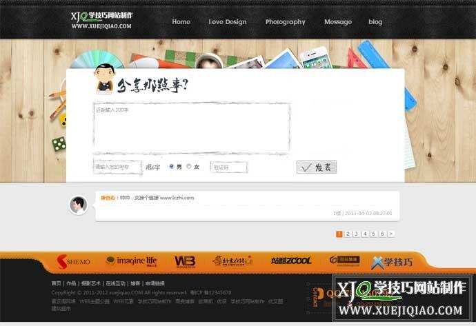 it互联网公司html网页模板 设计工作室模版下载