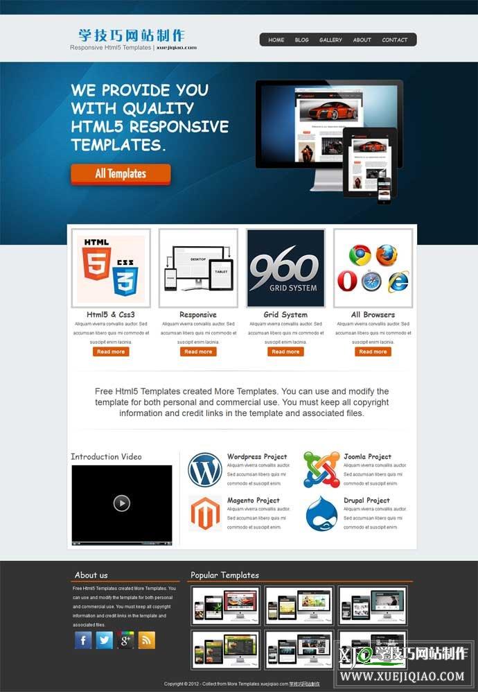 HTML5模板个人博客英文网页模板