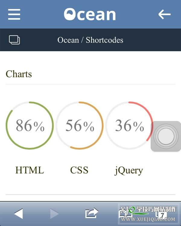 仿Ocean微官网触屏版html5响应式手机wap网站模板