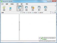 mysql数据库管理工具(navicat for mysql)绿色