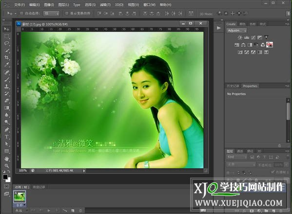 Adobe Photoshop CS6 Extend简繁英精简绿色优