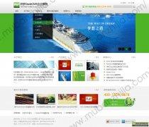 dedecms模板_简洁大气的网络设计工作室模板