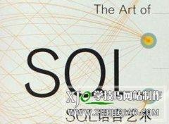 软件开发中数据库常用SQL语法,SQL语句收藏大全