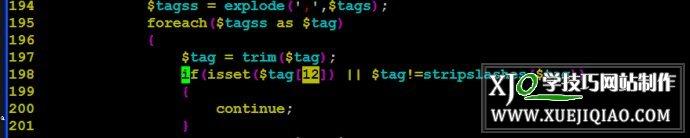 织梦cms修改tag标签默认12个字节的长度