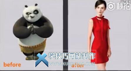 PS视频:把一只大熊猫变成一个大美女的全国过程