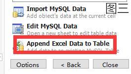 Excel数据直接导入Mysql实站手把手