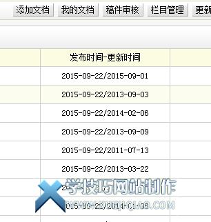 QQ截图20150922215511.png