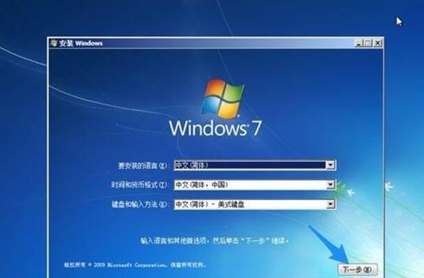 windonws7电脑上不了网,有个感叹号是什么原因?