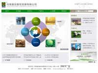 绿色大气畜牧业企业公司dedecms模板